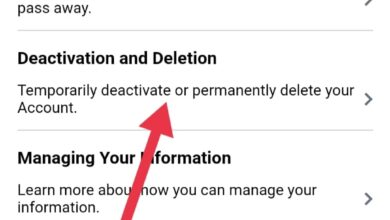 Photo of How to Delete Facebook Account Permanent